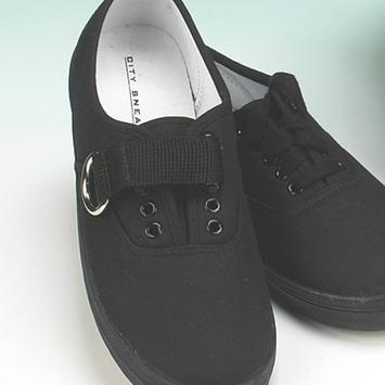 Wear Ease® Shoe Fastener Kit, Black - Bag of 4 picture
