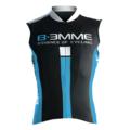Identity Sleeveless Cycling Jersey