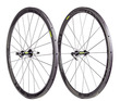 URSUS Miura TS37 Carbon Tubular Road Wheelset additional picture 1