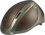 SALE - LIMAR VELOV Urban Helmet - BROWN