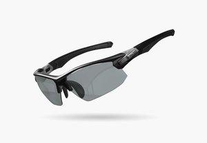 Limar Elias Photochromic Cycling Glasses (choose your color) picture