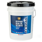 Hypoid Gear Oil 5 Gallon