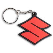 Suzuki 'S' Key Chain