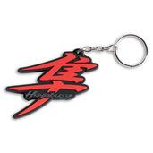 Hayabusa Logo Key Chain