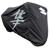 Hayabusa Cycle Cover