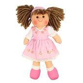 Rose 28cm Doll