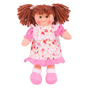 Amy 28cm Doll