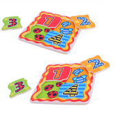 My First Matching Numbers Puzzle (Pack of 2)