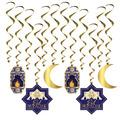 Ramadan Whirls