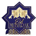 3-D Foil Ramadan Centerpiece