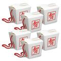 Asian Favor Boxes - Pint