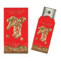 Red Pocket Money Envelopes