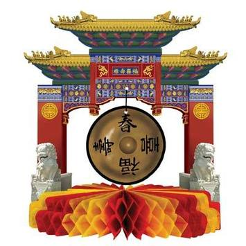 Asian Gong Centerpiece picture
