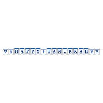 Happy Hanukkah Streamer picture