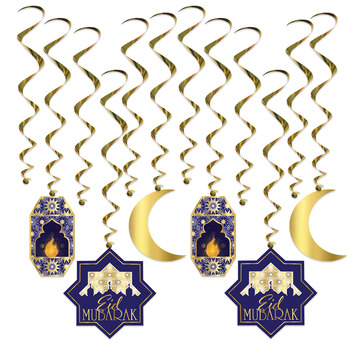 Ramadan Whirls picture
