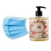 50 Disposable 3 layers masks + 3 bottles of Rejuvenating Rose French Hand Soap.