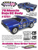 "70 MUSCLE SC BAJA .040"" Clear Body additional picture 2"