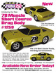 """78 MUSCLE BAJA SC DRAG .040"""" Clear Body additional picture 3"""