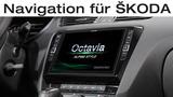 X902D-OC3  für ŠKODA Octavia 3 mit Apple CarPlay und Android Auto