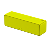 HG1 h.ear go Portable BLUETOOTH® Speaker