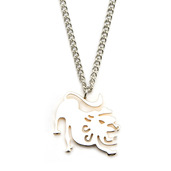 Two Tone Reversible Leo Zodiac Pendant with 22 inch Chain.