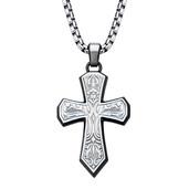 Hollis Bahringer Bold Ornate Texture Cross Pendant  with Chain