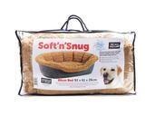 Soft N Snug - 80cm