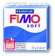 FIMO soft modelling clay, brilliant blue, box of 6