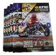 2021 KPMI® Catalog