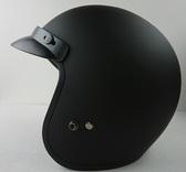 Vega X380 open face helmet in Flat black size Large