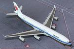 Gemini200 Air China A340-300