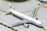 GeminiJets 1:400 Air China Airbus A320neo