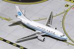 GeminiJets 1:400 Xiamen Airlines Boeing 737-500