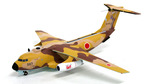 "Gemini200 JASDF C-1 ""Golden 50th Anniversary"""