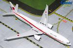 GeminiMACS 1:400 JASDF Boeing 777-300ER (Flaps/Slats Extended)