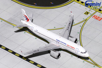 GeminiJets 1:400 China Eastern Airbus A320neo picture