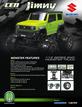 8936 2019 Suzuki Jimny 1/12 Soild Axle Monster Truck additional picture 1