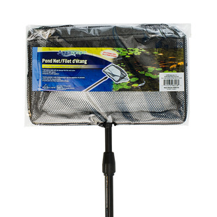 "Pond Net with Extendable Handle 12"" x 7"" (Small) picture"