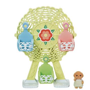 Baby Ferris Wheel picture