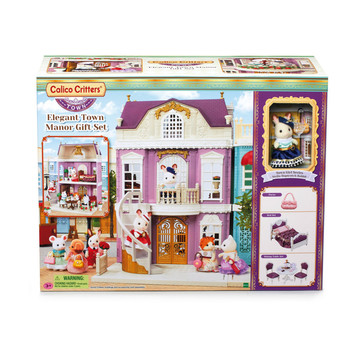 Elegant Town Manor Gift Set picture
