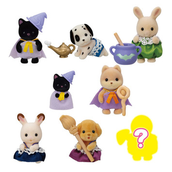 Baby Magical Party Series picture