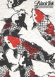 "Koi Fish - Red/Black, 21"" x 31"" additional picture 1"