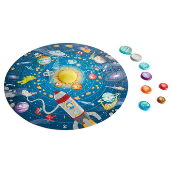 Solar System Puzzle picture