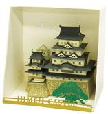 Himeji Castle papernano