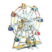 Steel Works Ferris Wheel