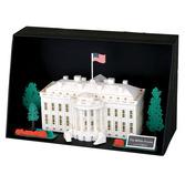 Paper Nano The White House