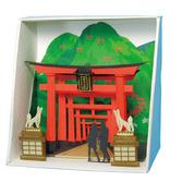 Inari Shrine papernano