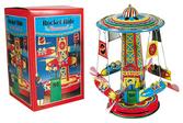 Rocket Ride Carousel