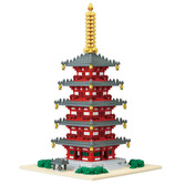 Five-Storied Pagoda Deluxe Edition