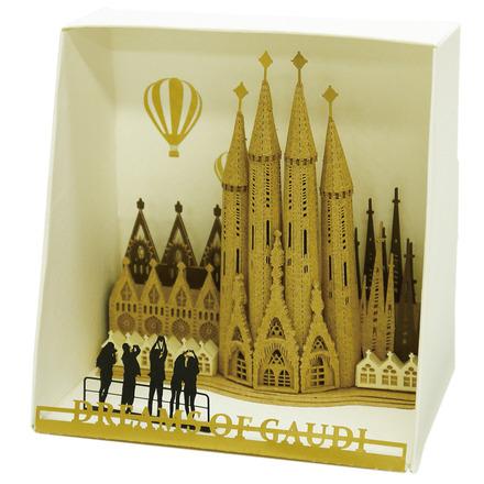 Sagrada Familia picture